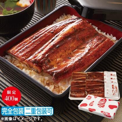 木曽三川うなぎ蒲焼(100g×4袋)
