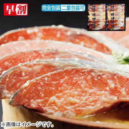 羅臼産秋鮭味くらべB