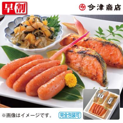 新・たまて箱(海鮮珍味詰合せ)A