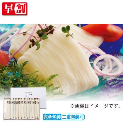 細麗手延素麺(細麺)「莉」れい(木箱入)