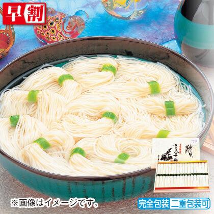 小豆島手延べ素麺(北海道産小麦使用)