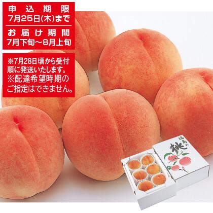福島県産光センサー桃A