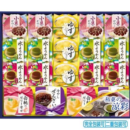 和菓の涼彩(KU−30)