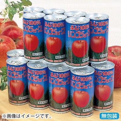 ふじ100%りんごジュ−ス 20缶入