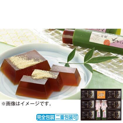 涼菓撰 黒わらび餅M