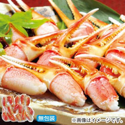 ゆで本ずわいがに爪肉(300g)