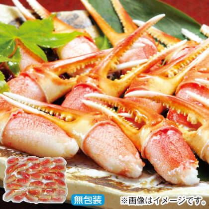 ゆで本ずわいがに爪肉(500g)
