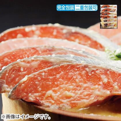 羅臼産秋鮭味くらべC
