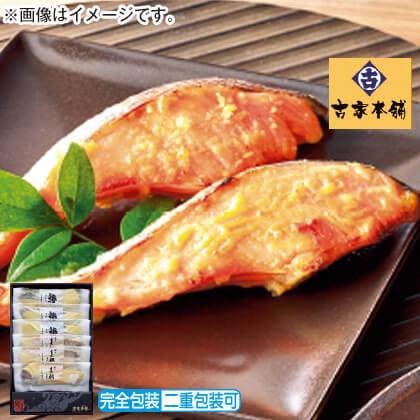 瀬戸内産魚のさぬき白味噌漬(6切)