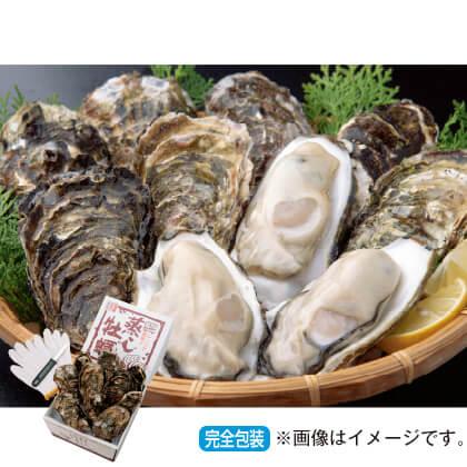 三陸産蒸し牡蠣セット