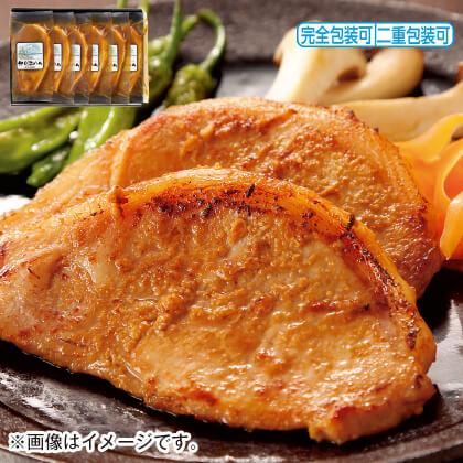 宮城県産 豚ロース味噌漬け
