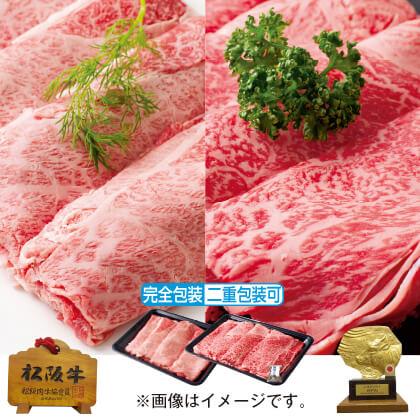 松阪牛&神戸牛うすぎりセット