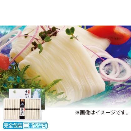 島原手延素麺 雲仙の白糸あごだし付