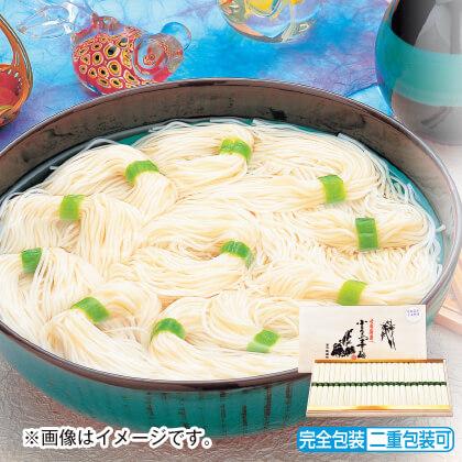小豆島手延べ素麺 北海道産小麦使用S−30W