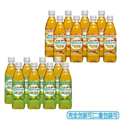 大人のカロリミット(R)茶2種セット