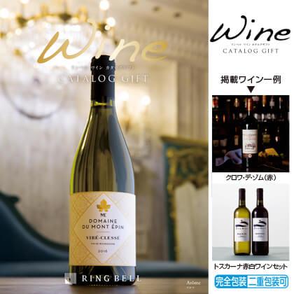 ワイン カタログギフト アロマコース