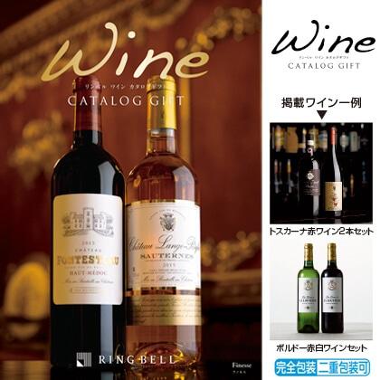 ワイン カタログギフト フィネスコース