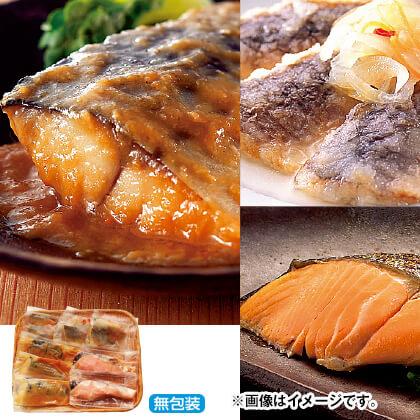 氷温熟成 お魚惣菜詰合せ(3種8パック)