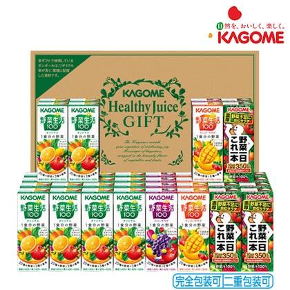カゴメ 野菜飲料バラエティセット KYJ−50U