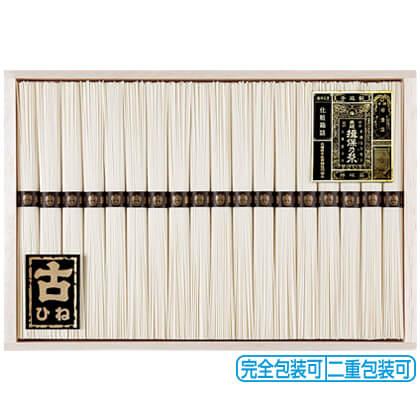 揖保乃糸 BK−30S