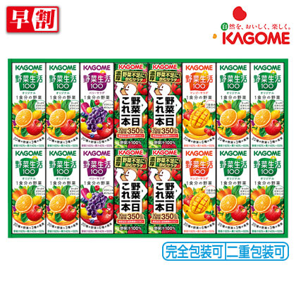 カゴメ 野菜飲料バラエティセット KYJ−20U