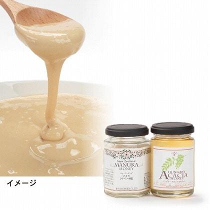 武州養蜂園 マヌカクリーミー蜂蜜&アカシア蜂蜜セット