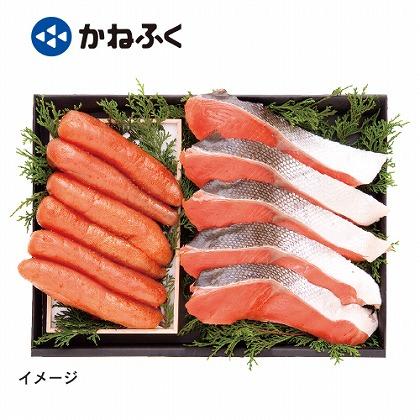辛子明太子・紅鮭詰合せ
