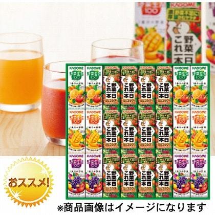 カゴメ 野菜ジュース紙容器詰合せ
