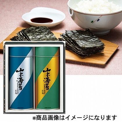 山本海苔店 「紅梅」詰合せ