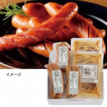 平田牧場 荒挽きフランク&味噌漬けギフト