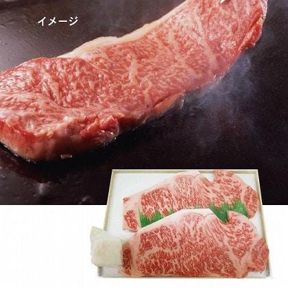大阪 黒門萬野総本店 黒毛和牛ロースステーキ