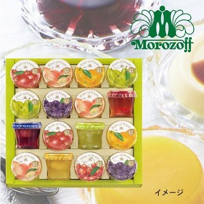モロゾフ フルーツ オブ フルーツ
