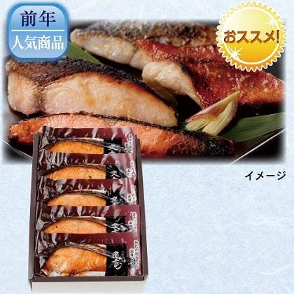 西京焼き5切(キングサーモン)