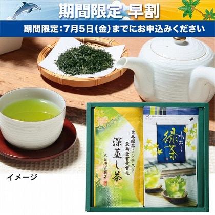 最高金賞受賞社の銘茶A