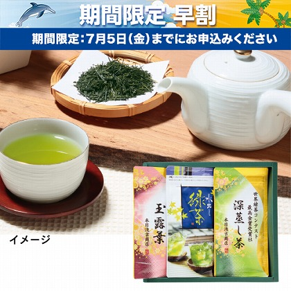 最高金賞受賞社の銘茶B