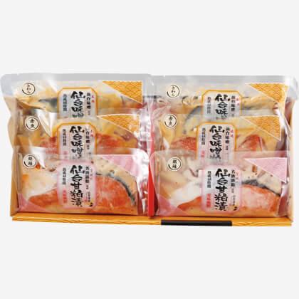 仙台漬魚セット