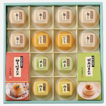 赤坂松葉屋 季(とき)の彩(いろどり)胡麻豆腐