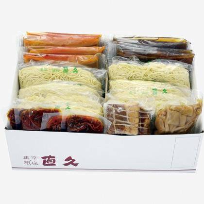 冷し中華とごまだれ冷し中華 各4食セット