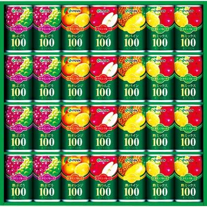 ビタミンフルーツギフト30