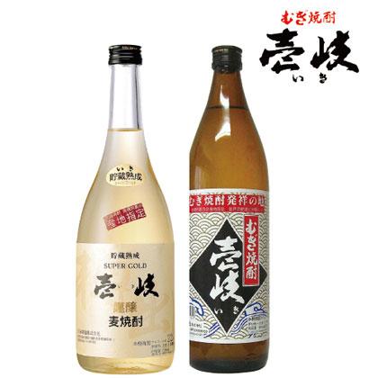玄海酒造 壱岐焼酎厳選セット