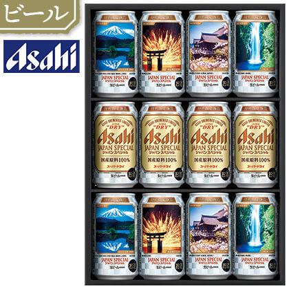 ジャパンスペシャルデザイン缶A