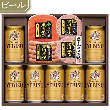 ヱビスビール&トンデンファームセット