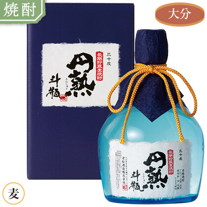 長期貯蔵麦焼酎 円熟斗瓶
