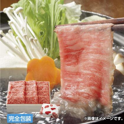 松阪牛 ロース肉しゃぶしゃぶ用