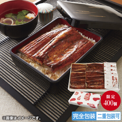 木曽三川うなぎ蒲焼 100g×4袋
