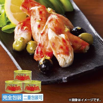 たらばがに一番脚肉缶詰 100g缶×3個