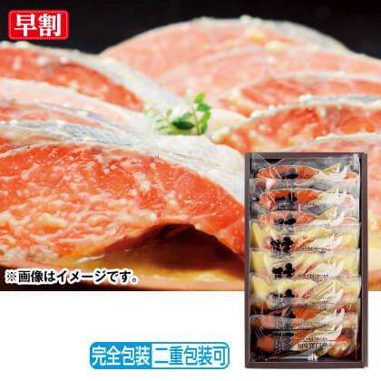 羅臼産秋鮭味くらべA