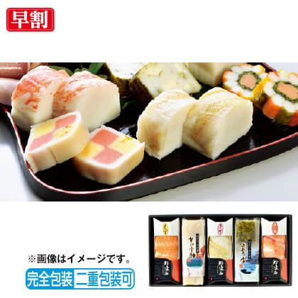 鮨懐石かまぼこと加賀の味 A
