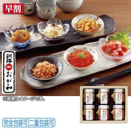 湿原紀行6つの味(いくら入り)