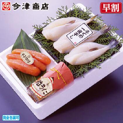 まごころ(海鮮珍味詰合せ)A